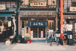 background japan